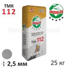 Штукатурка декоративная Ансерглоб ТМК-112 короед серая, 25 кг