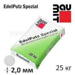 Штукатурка минеральная Баумит ЭдельПутцШпэциал 2К барашек, 25кг