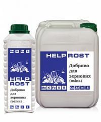 Органо-мінеральне добриво HELPROST®...