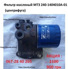 Фильтр масляный МТЗ 240-1404010А-01...