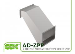Z-образный переход переменного сечения (утка) AD-ZPP