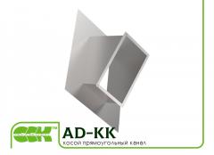 Косой прямоугольный канал AD-KK