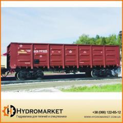 Полувагон для медной руды модель 22-4024,