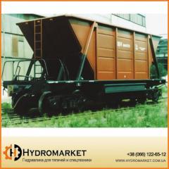 Универсальный вагон-хоппер для сыпучих грузов