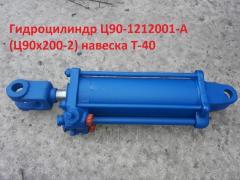Гидроцилиндр Ц90-1212001-А (Ц90х200-2)...