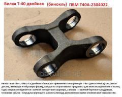 Вилка двойная Т-40 (бинокль) ПВМ   Т40А-2304022