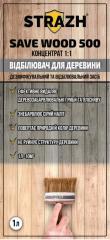 Отбеливатель для древесины SAVE WOOD 500, канистра