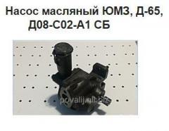 Масляный насос ЮМЗ Д-65 Д08-С02-А1