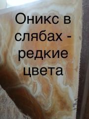 Интерьер из мрамора, предлагаем натуральный мрамор