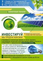 Солнечные батареи (панелей) под ключ