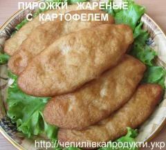 Пирожки с картошкой жаренные