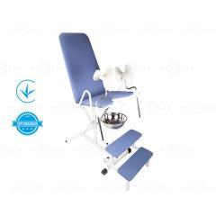 Кресло гинекологическое кг-1м медицинское...