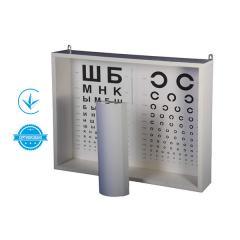 Осветитель таблиц для проверки зрения ар-1м медицинский Завет
