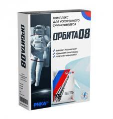 סשה ההרזיה Orbita08