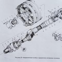 Колесо направляющее с кривошипом 105М.15. СБ5