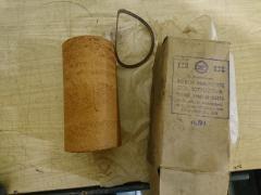 Элемент масляного фильтра тонкой очистки