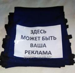 Комплект чехлов на подголовник для рекламы в