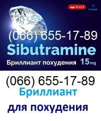 """""""Фрукт Баша"""" таблетки для похудения"""