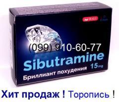 Slimming Aid