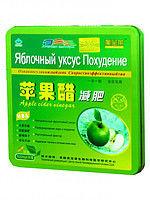 Капсулы для похудения Яблочный уксус Оригинал