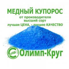 Copper sulfate, Copper sulfate, Copper sulfate