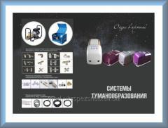 Fogging system 20 nozzles 50m² MF100 (kit)