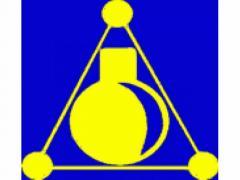 Пиридин