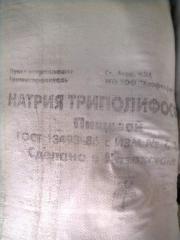 Price of sodium tripolyphosphate