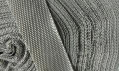 Лямовка D300 (окантовка наружная), 2.5см хаки