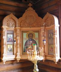 House iconostasis