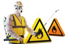 Інспектування вогнезахисного обробляння
