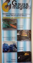 Disk electromagnetic elevator