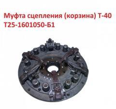 Муфта сцепления (корзина) Т-40 Т25-1601050-Б1
