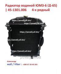 Радиатор водяной ЮМЗ-6 (Д-65) 4-х рядный |...