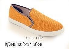 Giày cổ lửng mùa hè cho nam giới