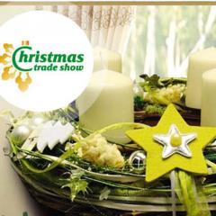 Международная выставка новогодней и рождественской