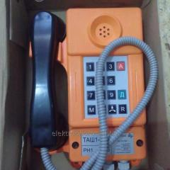 Electrician phone