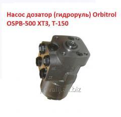 Насос дозатор (гидроруль) Orbitrol OSPB-500 ХТЗ,