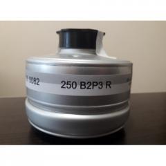 6234 Коробка для противогаза TRAYAL B2P3