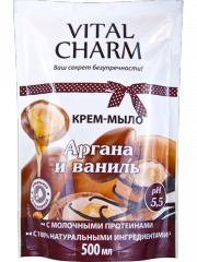 Крем-мыло с керамидами из соевых бобов «Аргана и