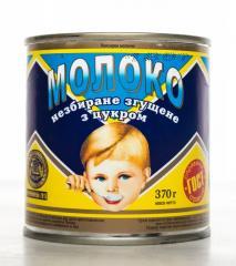 Молоко згущене Первомайський МКК незбиране з цукром 8.5%, 370г * 15 шт
