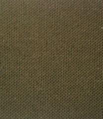 Ткань хлопчатобумажная гладкокрашеная «Палатка»