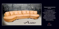 """Sofas angular """"Alain"""
