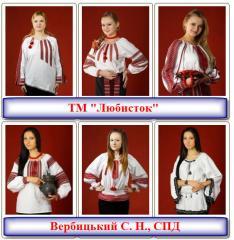 The clothes are national Ukrainian, vyshivanka