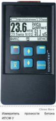IPSM-U measuring instruments of durability of
