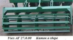Каток в сборе АГ 27.0.00-1 К2 М на АГ-2,1 полоса