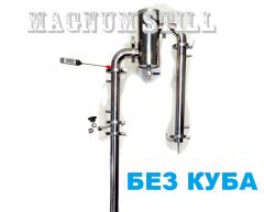 """1.5"""" Магнум Профи-2 (АРОМА),  без куба"""