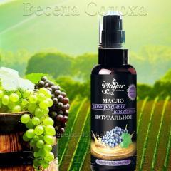 Масло виноградных косточек натуральное