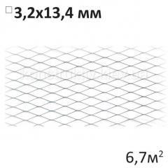 Сетка просечно-вытяжная 3.2x13.4 6,7 м 2