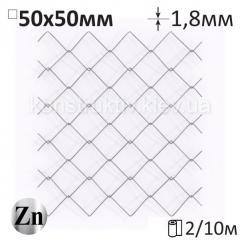 Сетка Рабица 50x50x1,8 высота 2м/10м оцинкованная загнутые концы